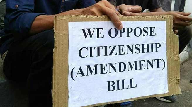 Assam: Congress supports bandh over citizenship Bill-2016