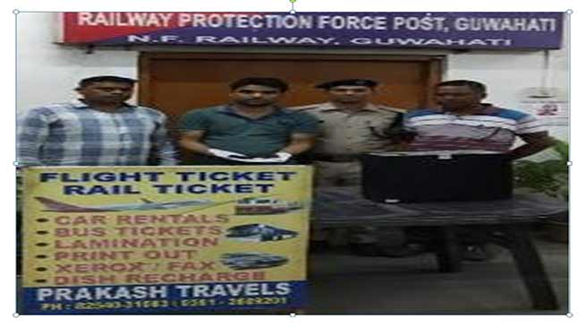 Assam:  RPF busts e-ticketing racket in Guwahati, kingpin held