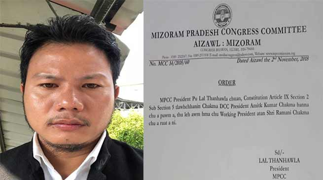 Mizoram:  Amit Kumar Chakma resigned from CDCC