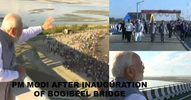 Bogibeel Bridge: PM Modi to inaugurate- WATCH VIDEO, LIVE UPDATE