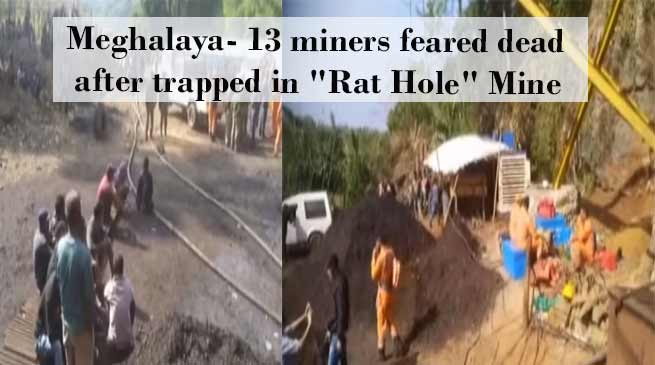 """Meghalaya: 13 miners feared dead after trapped in """"Rat Hole"""" Mine"""