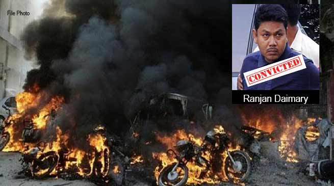 Assam Serial Bomb Blast Case : Ranjan Daimary, 14 Other Convicted