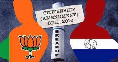 Assam: AGP snaps ties with BJP over Citizenship Bill differences
