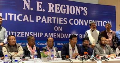 Assam: NE political parties decides to oppose Citizenship Bill
