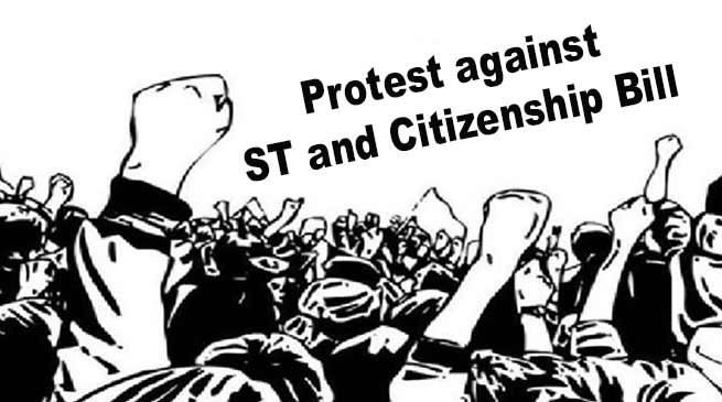 Assam:Bodo Civil Society to intensify movement against ST and Citizenship Bill