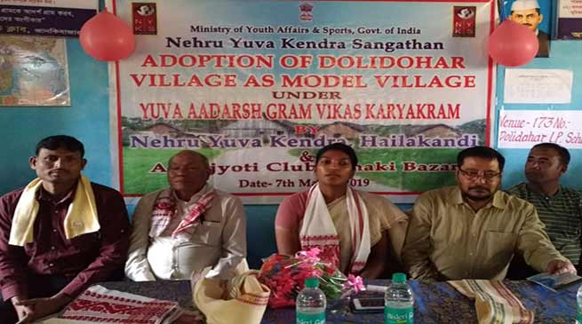 Assam: Dolidohar adopted as model village for holistic development