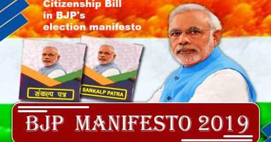 Citizenship Bill in BJP's election manifesto, NESO condemns