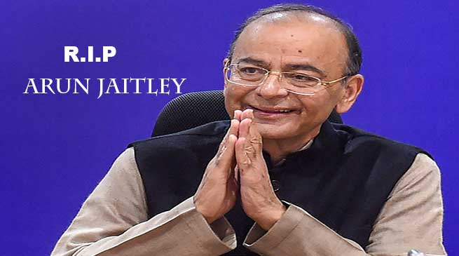 Arun Jaitley passes away- LIVE UPDATE