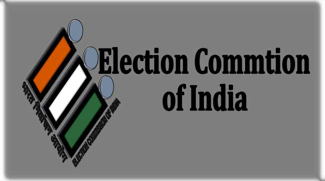EC's mega Electors Verification Programme to be launched on September 1