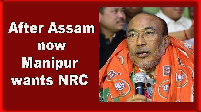 After Assam now Manipur wants NRC
