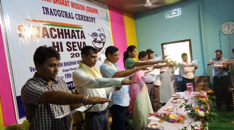 Assam: Swachhta Hi Seva kicks off in Hailakandi district