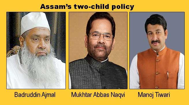 """All India United Democratic Front (AIUDF) president Badruddin Ajmal's stated that """" State's two-child norm is a political stunt which was against Islam's structure on family planning"""