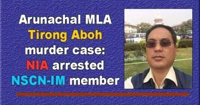 Arunachal MLA Tirong Aboh murder case: NIA arrested NSCN-IM member