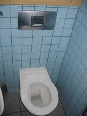 Highest toilet in Europe
