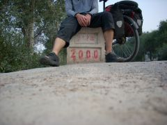 2000km marker