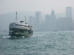 Star Ferry in the haze