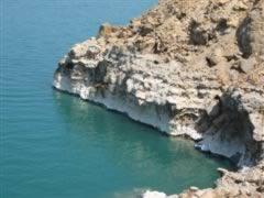 Edge of the Dead Sea