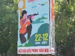 Hanoi women with guns poster