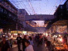 Urumqi Night Market