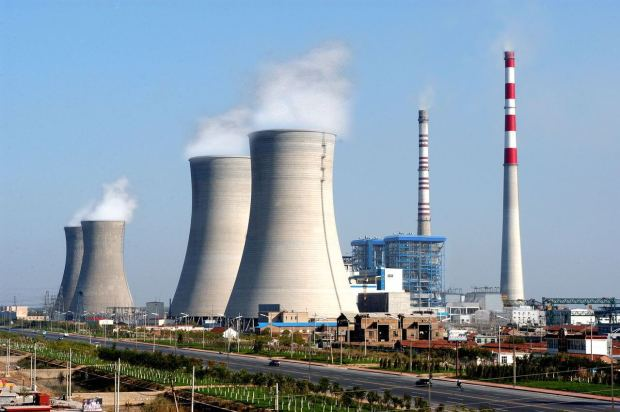 thermal insulation materials for power plant