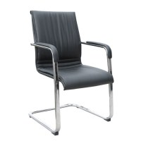 Mia Visitor Chair - Office Furniture Since 1990