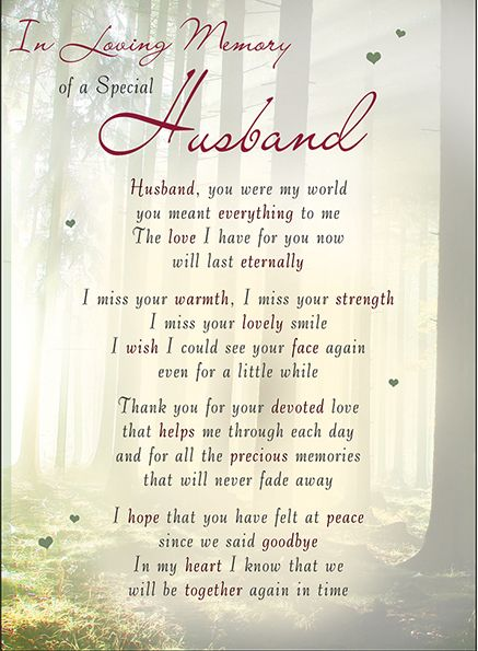 In Loving Memory Of A Special Husband