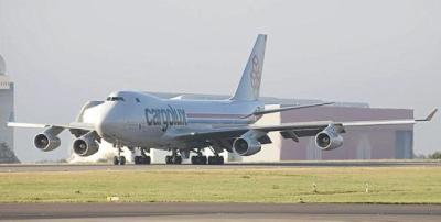 Photo: Cargolux