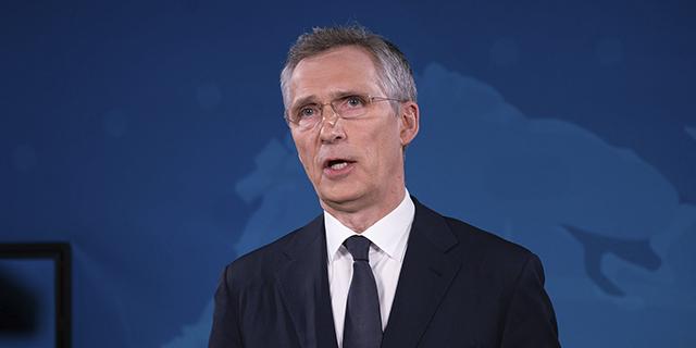NATO leadership summit