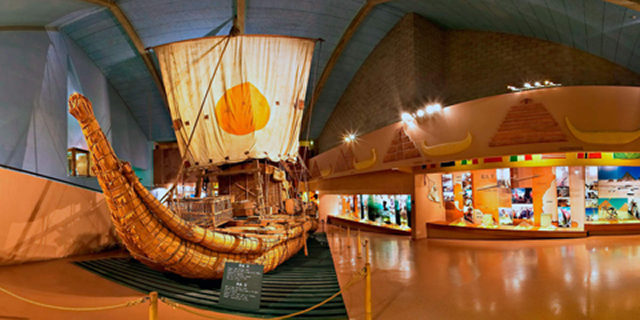 Kon-Tiki - Museum
