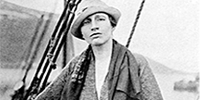 Louise Arner Boyd