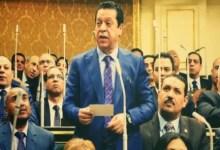 النائب محمد المسعود