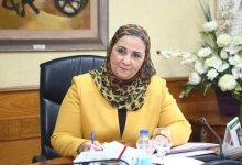 وزيرة التضامن تصدر منشورًا للجمع بين معاشين