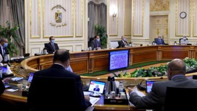 صورة أخر قرارات مجلس الوزراء اليوم الأربعاء 14 أكتوبر 2020