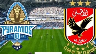 بث مباشر مباراة الأهلي ضد بيراميدزمشاهدة مباراة الأهلي وبيراميدز اليوم 26 يناير