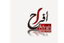 تردد قناة أفراح الجديد 2021 .. محتوى Afrah TV