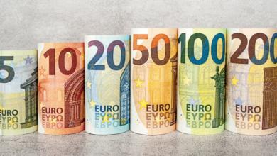 سعر اليورو اليوم في بنك مصر لحظة بلحظة الخميس 14 يناير 2021