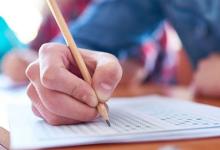 مواصفات الورقة الامتحانية للغة العربية لتلاميذ التوحد بالمرحلة الابتدائية