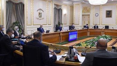 مجلس الوزراء مد إجازة نصف العام أسبوع واستئناف الفصل الدراسي الثاني وإجراء امتحانات الأول