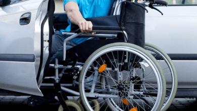 سيارات المعاقين .. نظام حجز مواعيد الكشف الطبى لقانون الإعاقة الجديد
