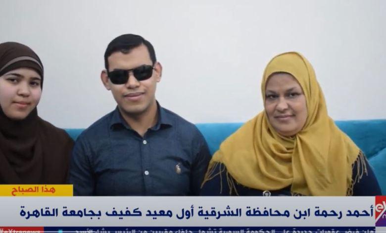 أول معيد كفيف بإعلام القاهرة فقدت بصري بعمر 6 سنوات(فيديو)