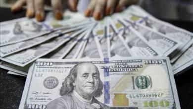 سعر الدولار اليوم في مصر تحديث يومي الخميس 4 مارس 2021