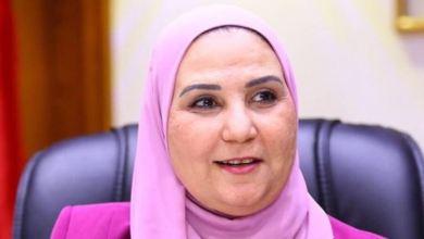 وزيرة التضامن خروج المستفيدين من منظومة تكافل وكرامة في هذه الحالة