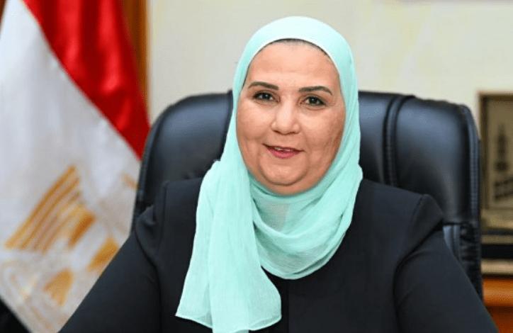 أخر أخبار المرحلة الثانية من بطاقة الخدمات المتكاملة 2021 في مصر