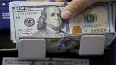 سعر الدولار مقابل الجنيه اليوم 21 أبريل 2021