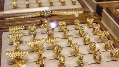 سعر الذهب اليوم الأربعاء 21 أبريل 2021