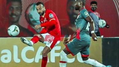 مشاهدة مباراة الأهلي والنصر بث مباشر اليوم بكأس مصر 2021