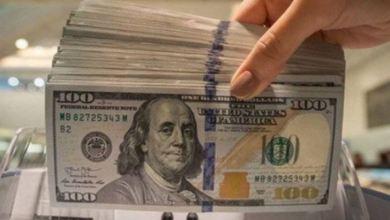 سعر الدولار مقابل الجنيه اليوم 3 مايو 2021