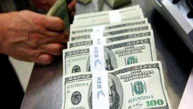 سعر الدولار مقابل الجنيه اليوم 6 مايو 2021