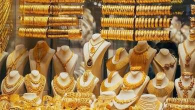 سعر الذهب اليوم الأربعاء 5 مايو 2021