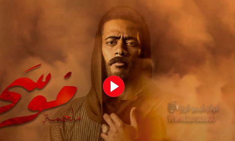 مسلسل موسى الحلقة 22